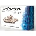 """Капли для котов """"СексКонтроль"""""""