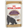 BRITISH SHORTHAIR ADULT (В СОУСЕ) 85 г
