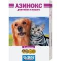 Азинокс ПЛЮС таблетки от глист 1 шт