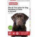 Beaphar Ошейник для собак цветной