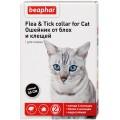 Beaphar Ошейник для кошек черный