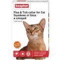 Beaphar Ошейник для кошек цветной