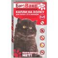 Биовакс  для котят