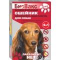 Биовакс для собак