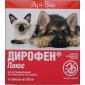 Дирофен ПЛЮС таблетки от глист для котят и щенков 1 шт