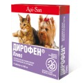 Дирофен ПЛЮС таблетки от глист для кошек и собак 1 шт
