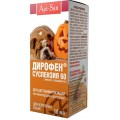 Дирофен суспензия для собак от глистов