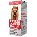 Празицид плюс суспензия для взрослых собак