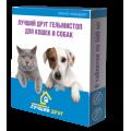 ЛУЧШИЙ ДРУГ гельмистоп для кошек и собак 1шт