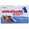 Мильбемакс для щенков и мелких собак 1шт