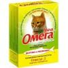 Омега для кошек